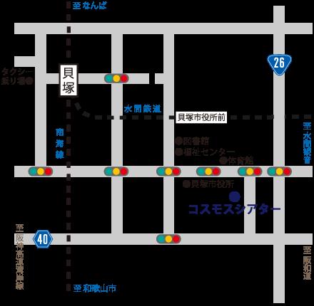 コスモスシアターマップ